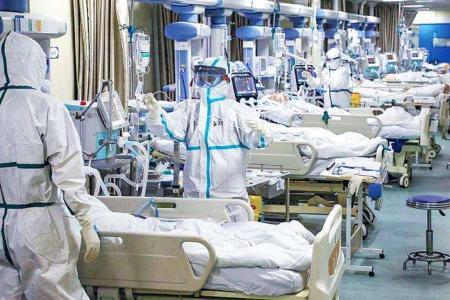 Turquia uci hospital pandemia coronavirus