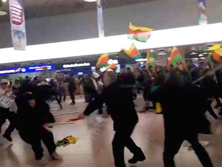 Alemania aeropuerto ataque pyd