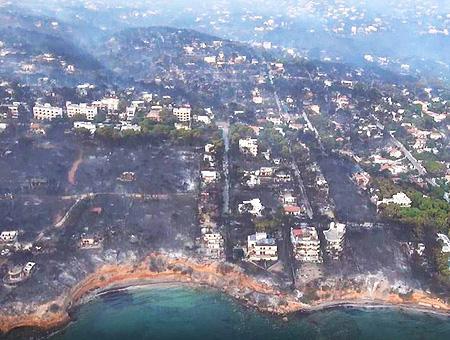 Grecia incendios atica