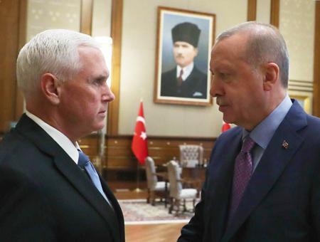 Ankara pence erdogan reunion