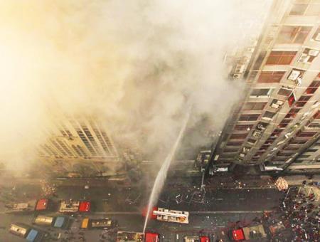 Bangladesh incendio rascacielos daca