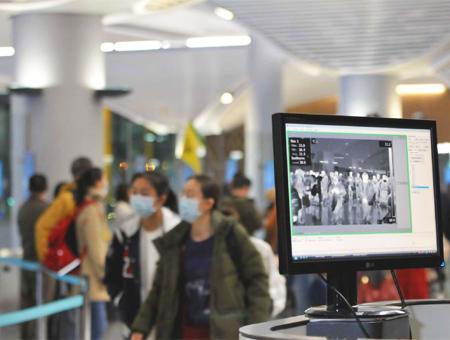 Estambul aeropuerto camaras coronavirus