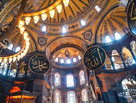 Estambul museo santa sofia