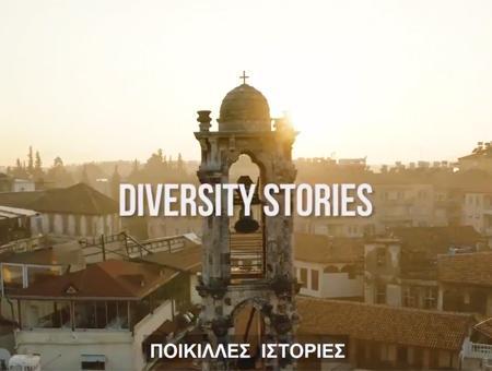 Estambul video diversidad religiosa