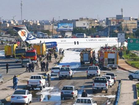 Iran avion aterrizaje autopista
