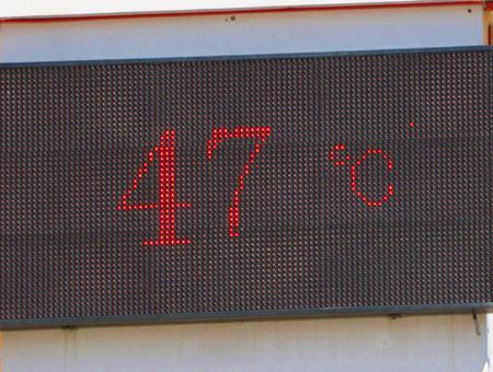 Turquia temperatura verano